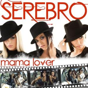 600px-Mama_Lover.jpg